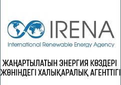 Irena_KAZ