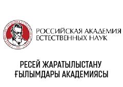 rus-natural-kaz