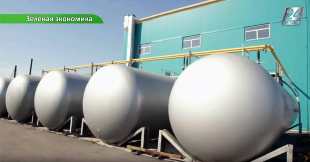 Зеленая экономика. Что такое биогаз?