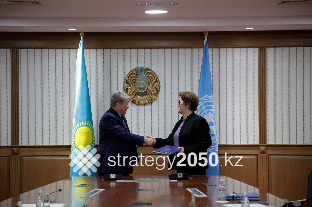 UN Supports Creation Of Green Tech Center On The Basis Of EXPO-2017