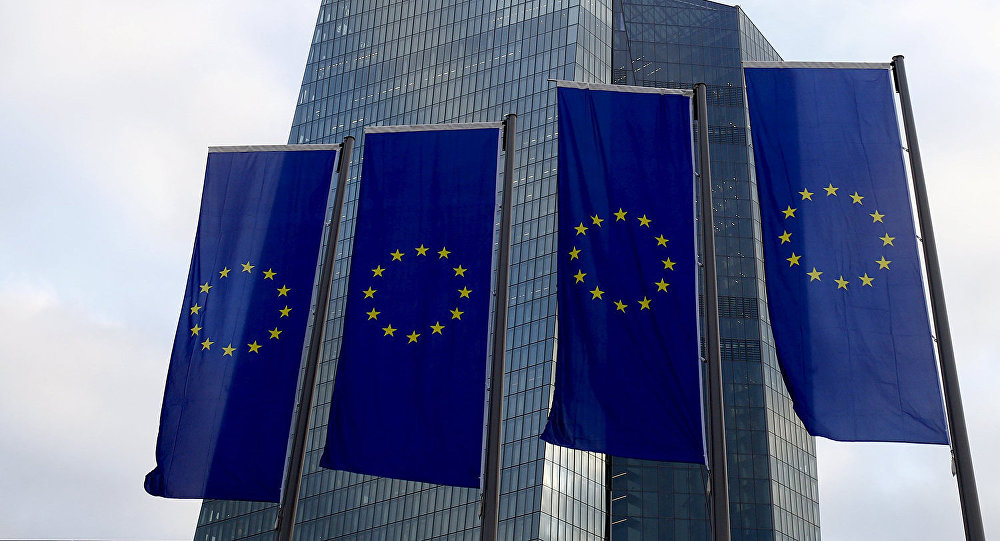 The EU Days To Be Held Within EXPO-2017