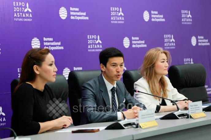 EXPO Organizers Presented Exhibition's Entertaining Program