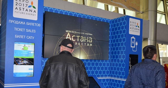 "Information Stand ""EXPO-2017"" Appeared At Astana Station"