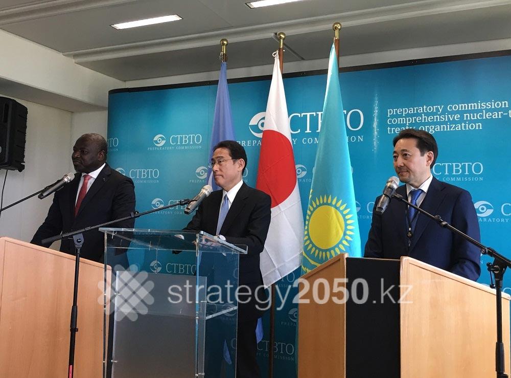 Казахстан и Япония выступили в поддержку договора о запрещении ядерных испытаний