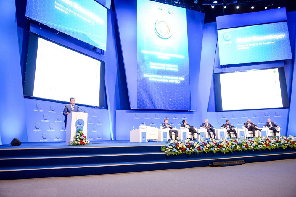 World Scientific And Engineering Congress Opened In Astana
